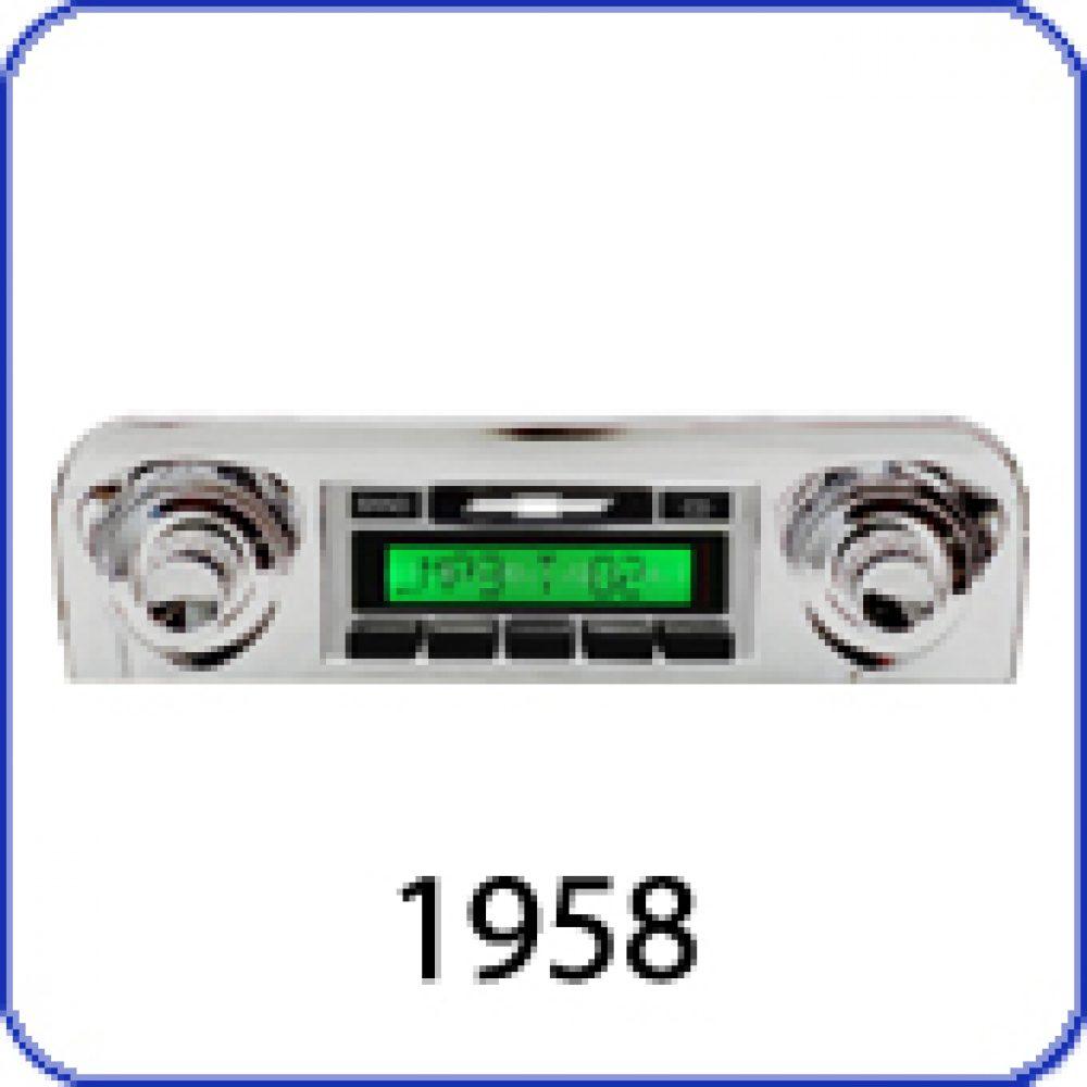 impala58